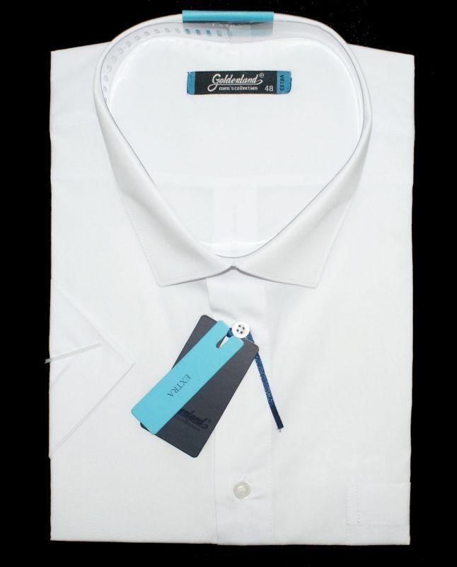 Goldenland extra rövidujjú ing - Fehér