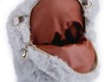 Gyerek szőme táska
